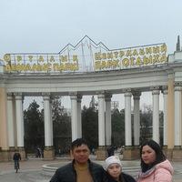 АлтынайКоканова