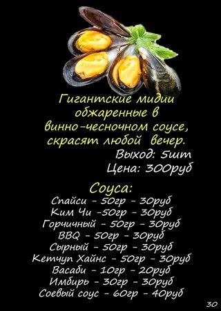 Западно-сибирское отделение 8647 пао сбербанк реквизиты на английском