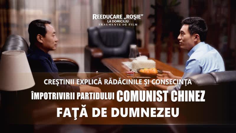 Creştinii explică rădăcinile şi consecinţa împotrivirii Partidului Comunist Chinez faţă de Dumnezeu