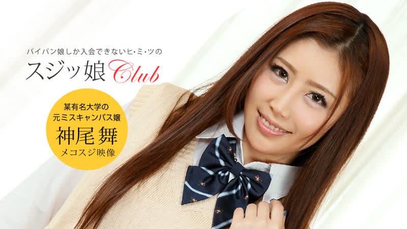 Японское порно Mai Kamio japanese porn All Sex, Blow Job, Group Sex, Facesitting, Uniform,