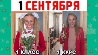 Новые вайны инстаграм 2018 Карина Лазарьянц Грач Вартанян Юфрейм Безумные игры 326