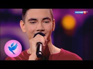 Антон Подзоров, Казачья народная песня Черный Ворон . Синяя птица 5 сезон