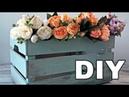 DIY. Красим деревянный ящик меловым спреем Rust-Oleum Chalked и делаем винтажный эффект