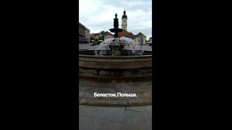 фонтан на рыночной площади Костюшко
