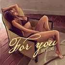 Обложка My Boo - Jay Leemo