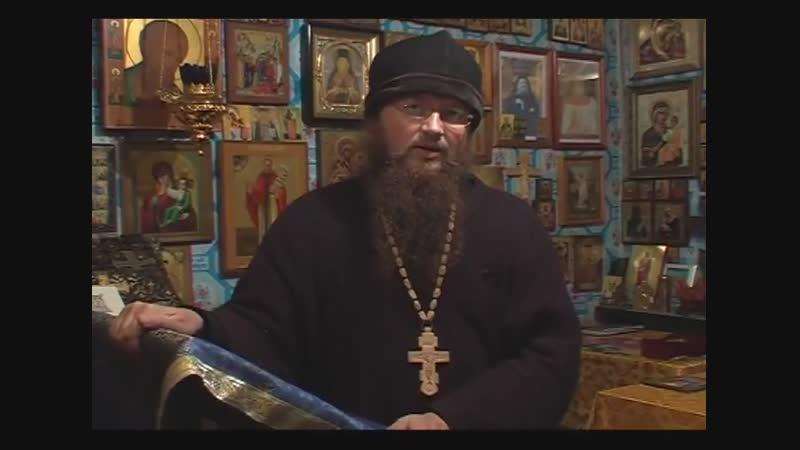 Молитва и Покаяние, все попущено Богом за наше отступничество - Иерей Андрей Углов