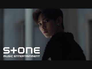 ATEEZ  -  Say My Name    MV