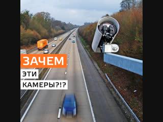 Камеры на дорогах Москвы