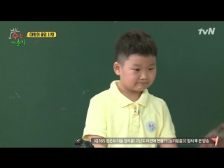 [SHOW] 180717 My Mathematics Puberty - Sunwoo [EP.4]