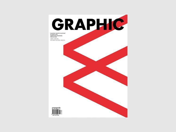Must read: 16 иностранных дизайн-журналов, изображение №1