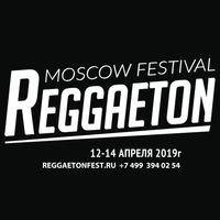 MOSCOW REGGAETON FESTIVAL