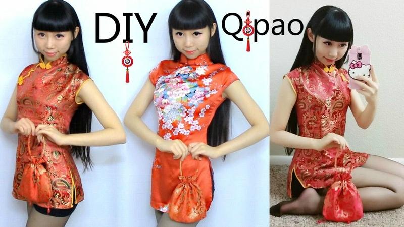 DIY Qi Pao/CheongsamPattern Making | DIY Traditional Chinese New Year Dress