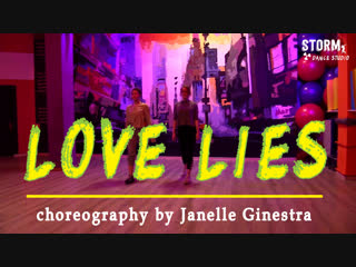 "Lera t. & nc.a | khalid, normani - ""love lies"" 