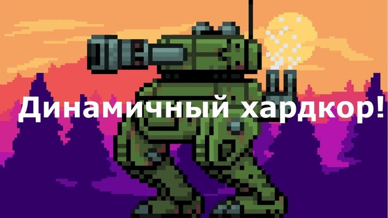 Batcher of forest УБИЙЦА PLAYSTATION И NINTENDO