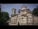 Храм Иоанна Предтечи самая древняя церковь Крыма