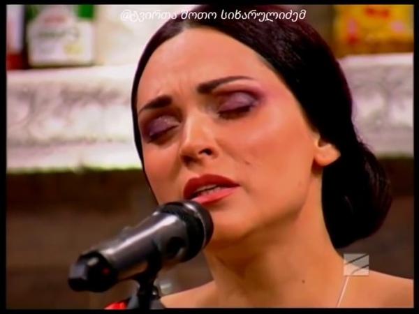 Father Seraphim Nina Basharuli Aramaic Hymn