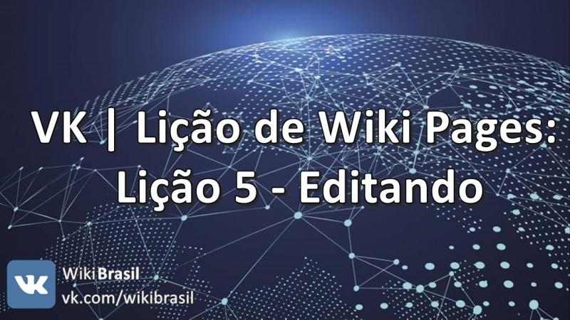 Aula 5 - Editando e configurando as wiki pages