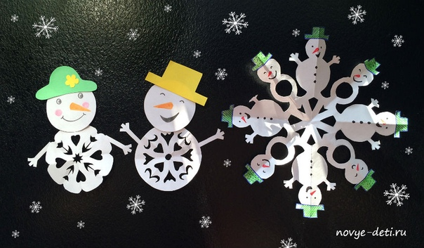 Снеговики-снежики Как вырезать снежинки из бумаги, скорее всего, вы уже знаете. Но если хотите красивые и необычные снежинки из бумаги, то вы попали по правильному адресу.Сегодня мы превратим