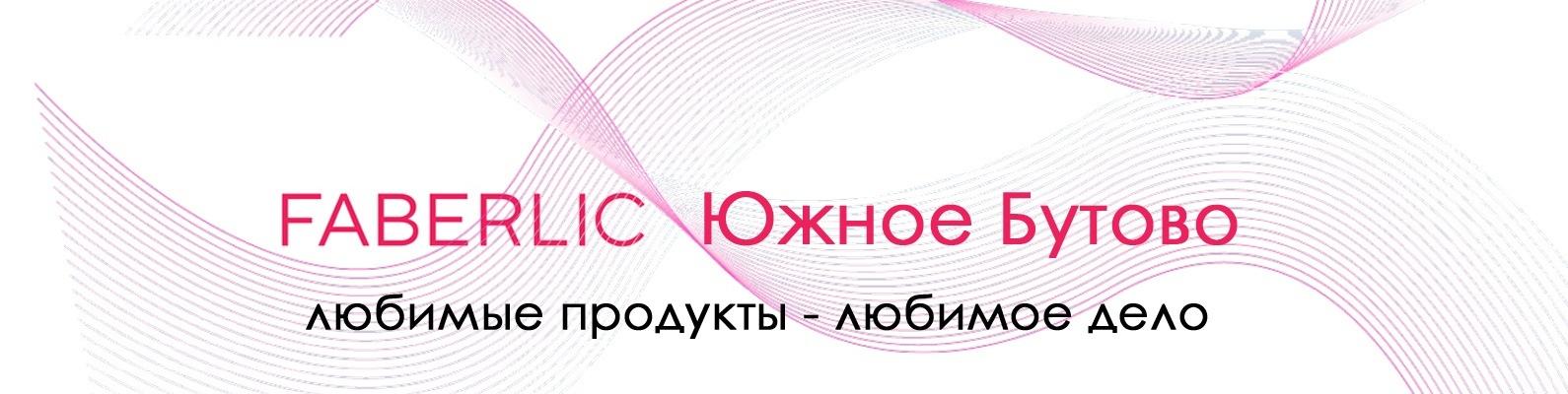 Реестр медицинских книжек Москва Южное Бутово