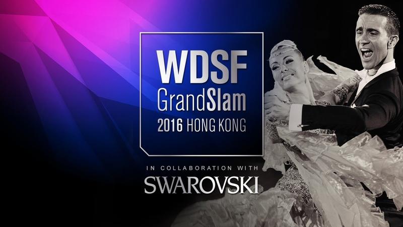 Fainsil - Posmetnaya, LTU | 2016 GS STD Hong Kong R3 Q | DanceSport Total