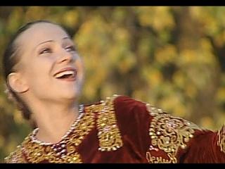 Бабье лето - Лена Василёк и Белый день (Деревенька 2004)