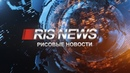 Рисовые новости Похититель Куинджи, Голый в галерее, Голый в аэропорту