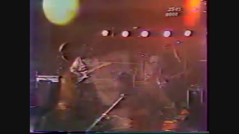 Mroja Мроя Zemlya Зямля Chervona Ruta Festival 4 1989