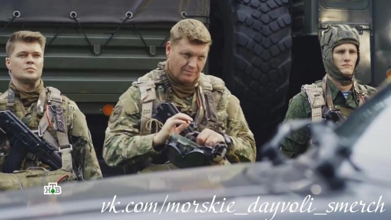 Батя Бизон Дана Кот Опер Сармат Ума МДРР 1 серия