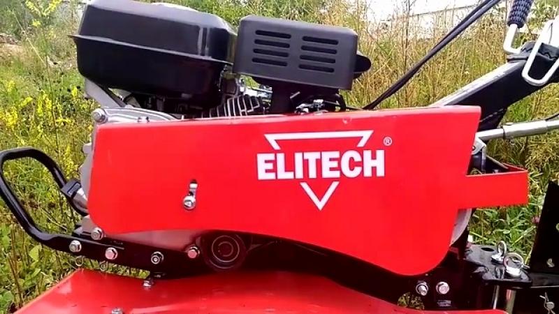 Бензиновый культиватор Elitech КБ 470