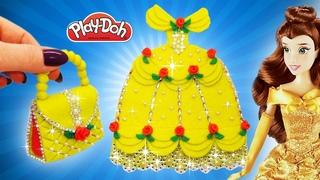 Play Doh Disney Princess Dress DIY How To Make Sparkle Dress and Bag For Belle Doll. Kids Tutorial