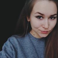 Луиза Миронова