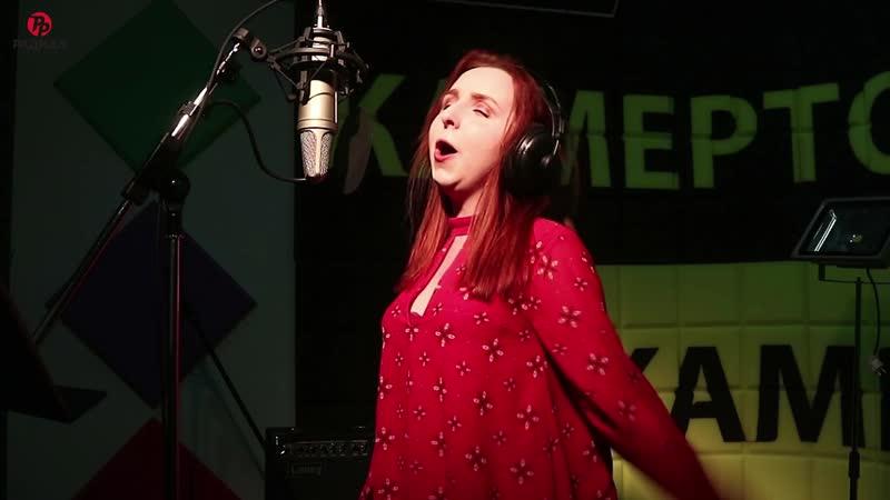 Татьяна Качурина в студии звукозаписи Радиал Рекордс r records камертон48 записьвокала студиязвукозаписи
