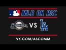 MLB NLCS Brewers VS Dodgers Game 4