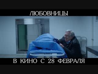 Lubovnitsi-tlr-3-cut1221-rtg18-slug-sharinghd_18