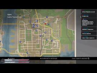 [Sledovatel GameShow] Бандитские разбоки на канале - Mafia II