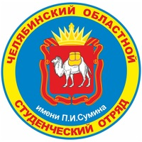 Логотип Челябинский Областной Студенческий Отряд / ЧОСО
