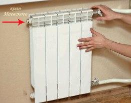 Однотрубная система отопления своими руками, изображение №6