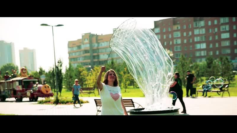 Мария Малетина Мыльные пузыри
