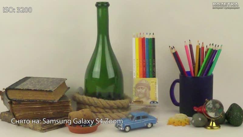 Камерафон Samsung Galaxy S4 Zoom