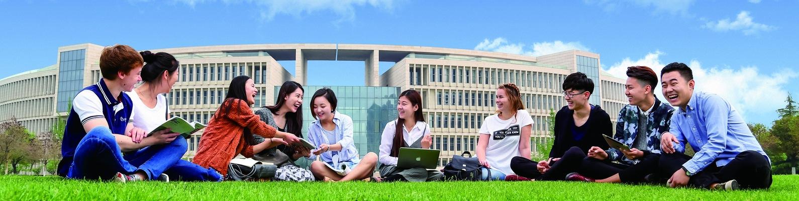 Курсы китайского университета