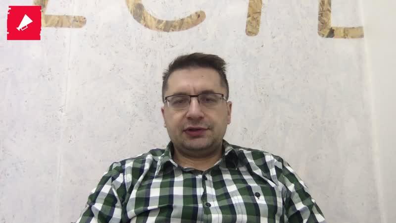 Стачка Agile Антон Бевзюк Chief Agile Officer nastachku