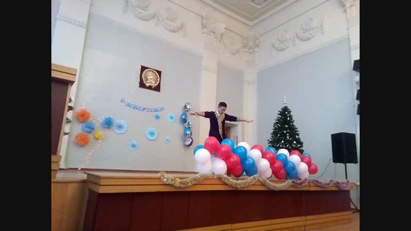 Буранбай Аралбаев Башкирский танец новый год 2018
