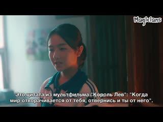 FSG Magicians Мои верные друзья 4 серия (рус.суб)