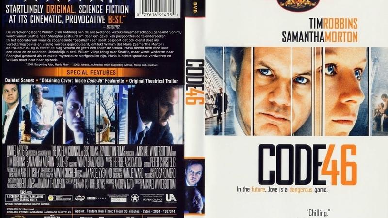КОД 46 2003 фантастика триллер вторник кинопоиск фильмы выбор кино приколы ржака топ