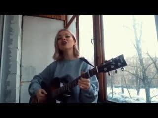 Мырзак - Холод собачий (cover by Solomona)