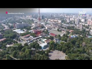 В Челябинской области полицейского обвинили в домогательствах