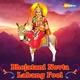 Bablu Singh - Rahasu Kukarah Kaile