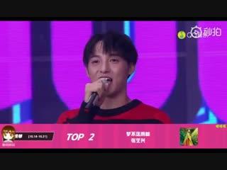 181021 yo! bang weekly music show yixings winning speech