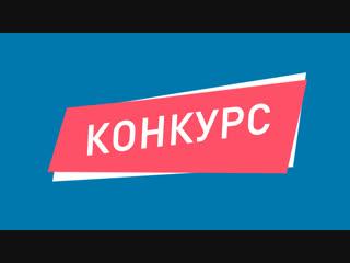Температура в Несвижском замке и новый конкурс!