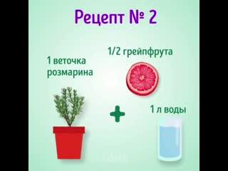 Женские хитрости () лучшие рецепты детокс воды